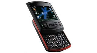 Illustration for article titled Motorola QA30 Leaked: Moto's First QWERTY Slider