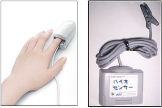 Illustration for article titled Nintendo Wii Vitality Sensor Is Nintendo's Second Heart Rate Monitor