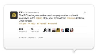 Illustration for article titled Israel Announces War Campaign via Twitter (Updated)