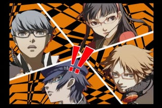 Illustration for article titled Persona 4 Makes It Personal
