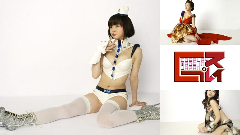 Or As Anime Characters Manga Movie Its Simply Costume Play And Japanese Photographer Yuji Susaki Explores That In This