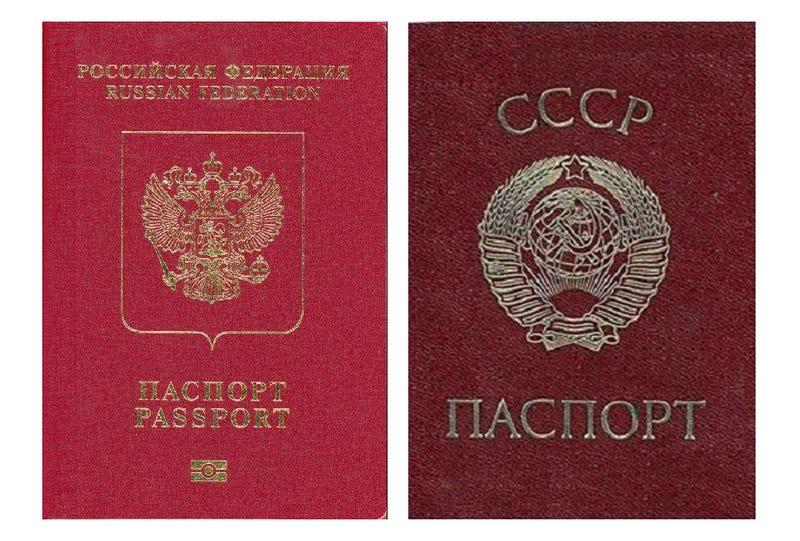 Illustration for article titled Sale de una cárcel rusa después de 26 años e inmigración lo arresta por tener pasaporte de la URSS