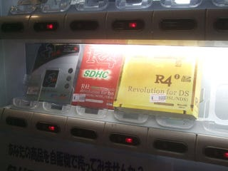 Illustration for article titled R4 Vending Machine Will Be Removed From Osaka's Den-Den Town