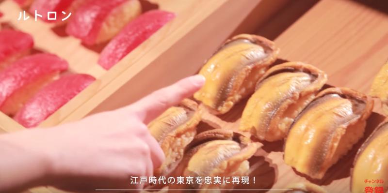 Por qué el sushi de hace un siglo solía ser mucho más grande que ahora