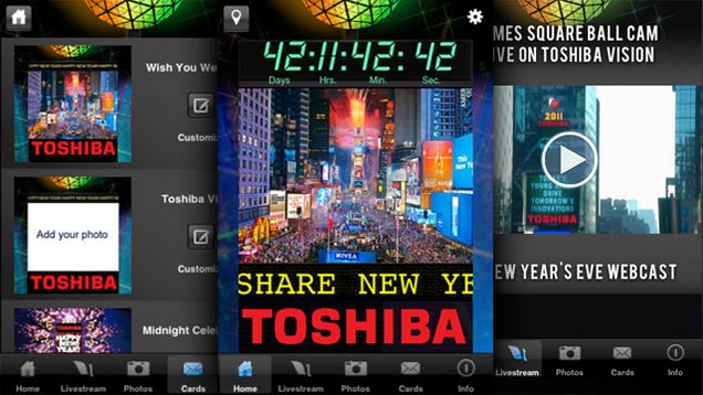 The official new year s eve ball app lets you join the for New years eve apps