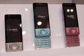 Illustration for article titled Panasonic's 13MP Lumix Phone Looks Like a Crappy Sony Ericsson, Disappointingly