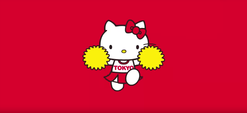 The Tokyo Olympics Could Be The Geekiest Olympics Yet