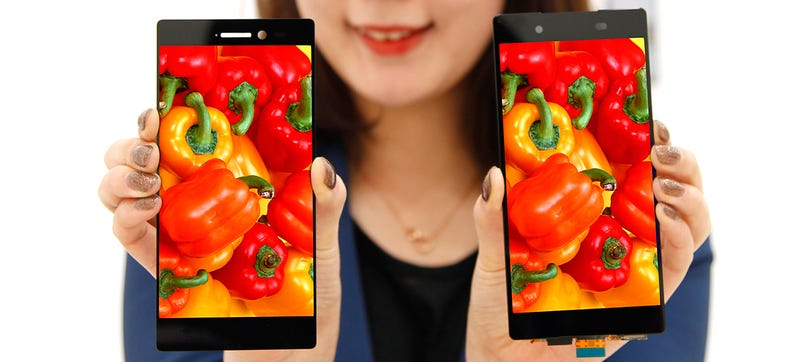 Illustration for article titled LG's New Smartphone Display Has the World's Thinnest 0.7mm Bezel