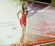 Illustration for article titled Ads In Hong Kong Pressure Women To Have Lighter Skin