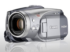 Illustration for article titled Gizmodo PSA Contest: Win a Canon HV20 HD Camcorder