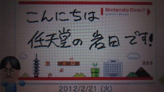 Illustration for article titled Do Nintendo's Presidents Have Crappy Handwriting? Or Should We Blame the 3DS?