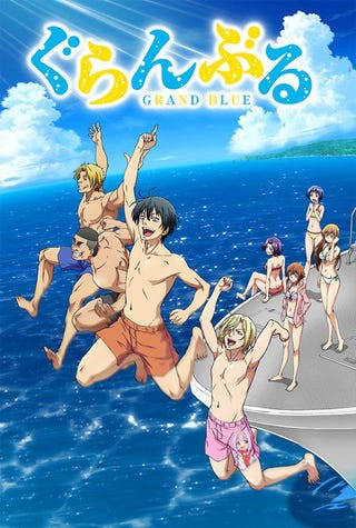 Illustration for article titled Enjoy the newest promo of the anime of Grand Blue Dreaming!