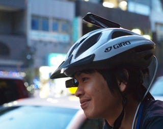 Illustration for article titled ARider Turns The iPhone Into a Heads-Up GPS Display For Cyclists