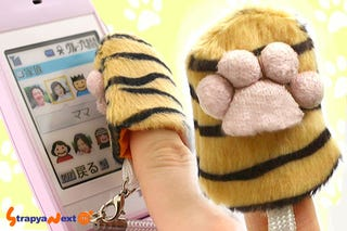 Illustration for article titled Tiger Paw Screen Cleaner Cellphone Strap