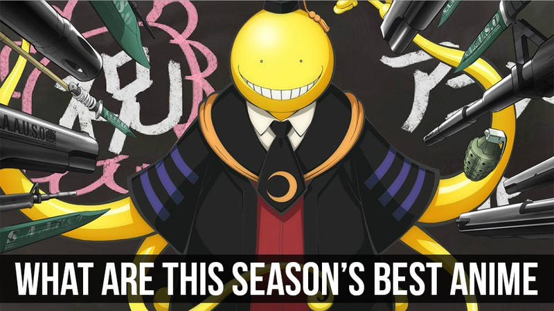 Illustration for article titled ​Poll: The Best Anime of Winter 2015