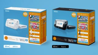 Illustration for article titled These Japanese Wii U Bundles Are a Good Deal