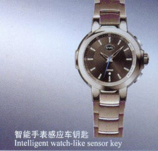 Illustration for article titled Chinese Car Maker Invents Keyless Entry Watch