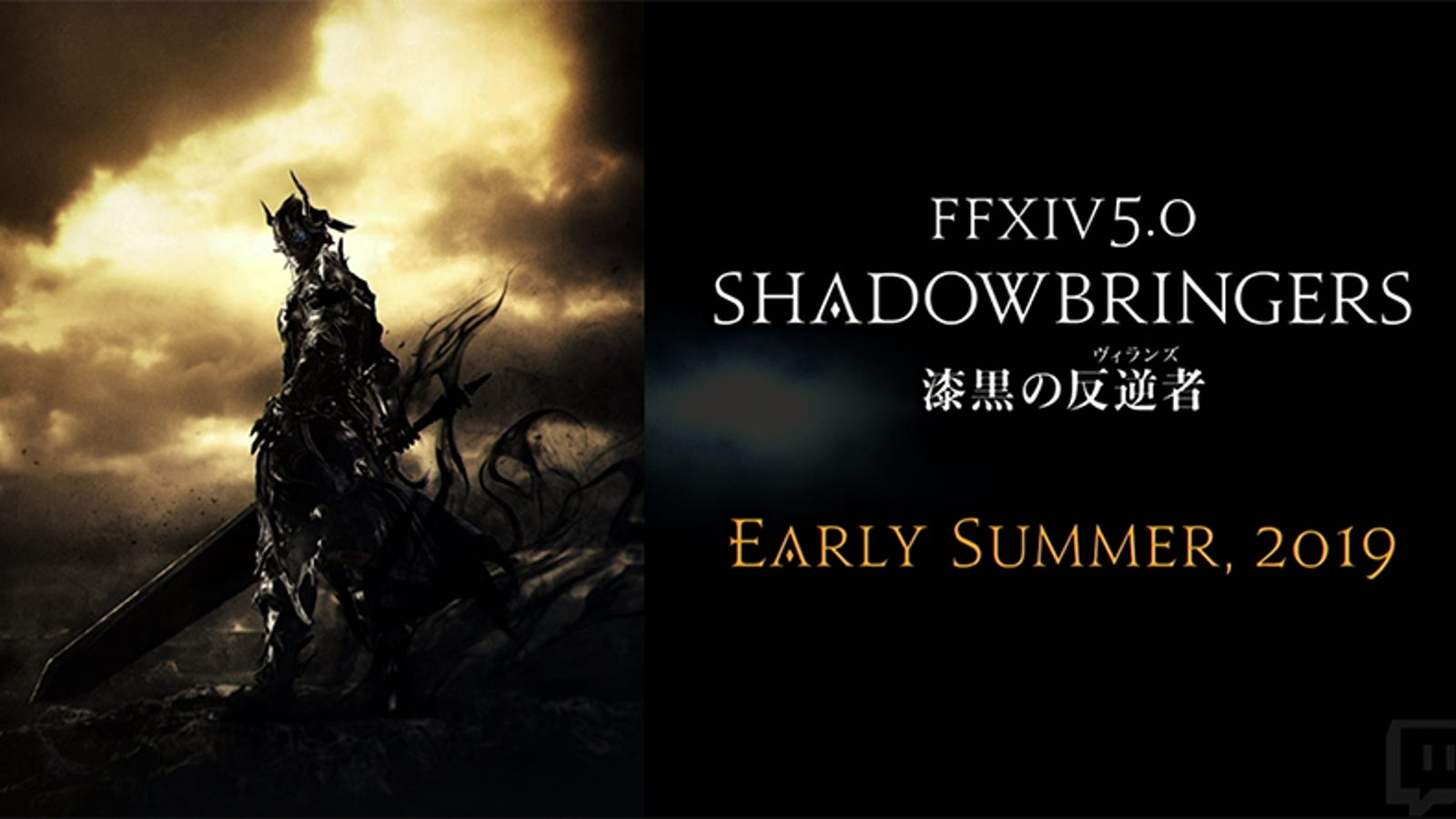 Final Fantasy XIV's Next Expansion Is Shadowbringers, Coming Summer 2019