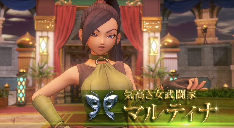 The Dragon Quest XI Character Japan Has Fallen In Love With