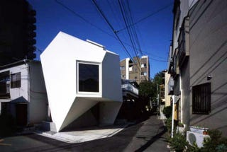 "Illustration for article titled This Tokyo ""Mineral House"" is like living in your own private Inception"