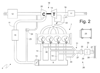 Illustration for article titled Ferrari Files Patent Application for a Ridiculous Intake Amplification System