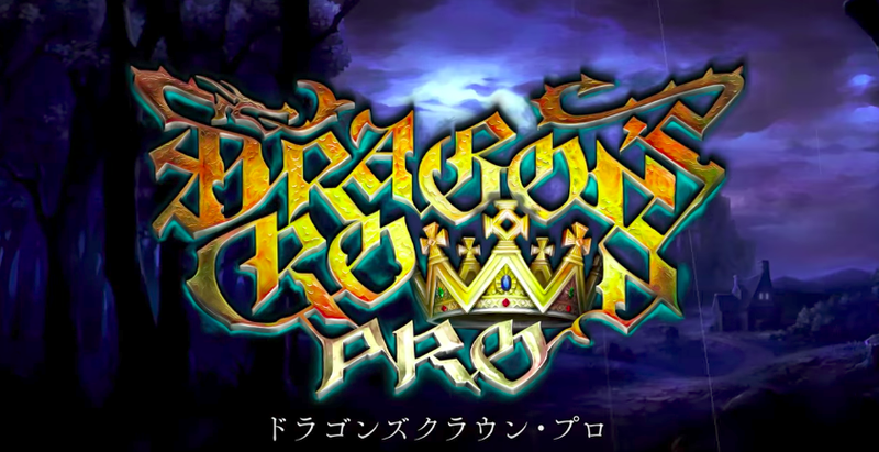 Illustration for article titled Dragon's Crown ProOfficially Announced For PS4