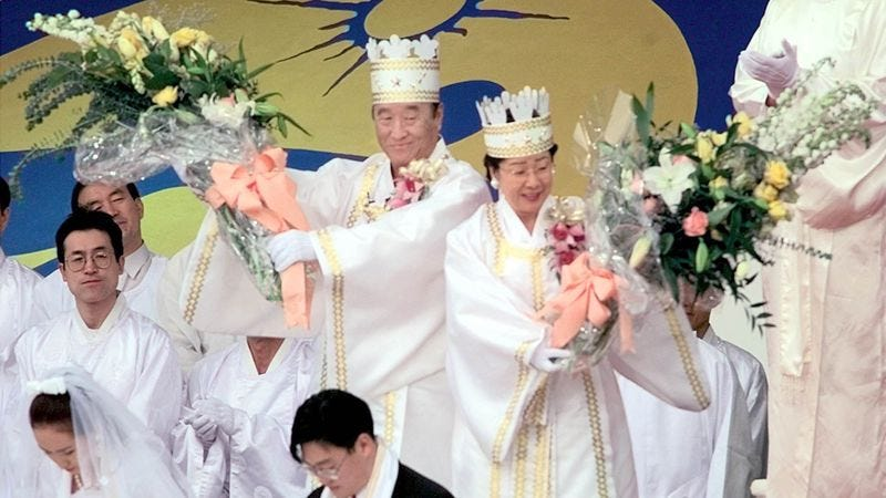 Illustration for article titled Sun Myung Moon Funeral To Be All Weird, Sources Report