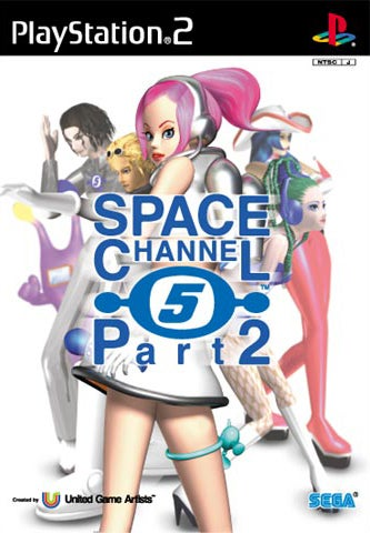 Illustration for article titled Space Channel Sequel, Bass Fishing Return From The Dead
