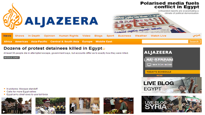 Illustration for article titled The Death of Al Jazeera for Americans: An Angry Eulogy