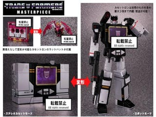 Illustration for article titled NSFW (Not Suitable for Wallets): Mastergrade Soundblaster with Ratbat