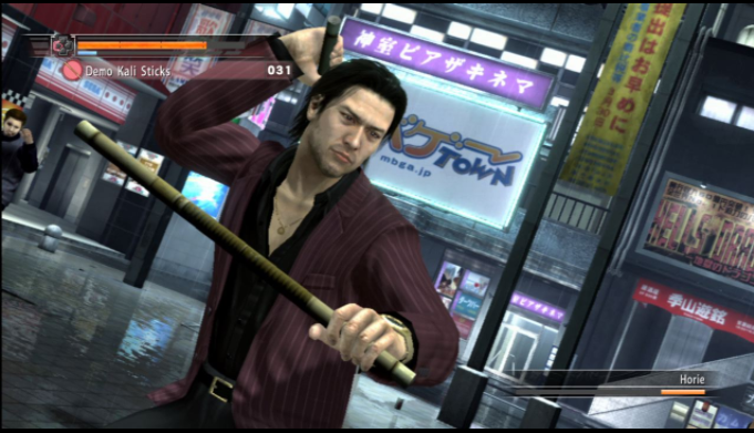 How To Get Into The Yakuza Series (Kotaku)  Blcenceyjdhv08otgvbm