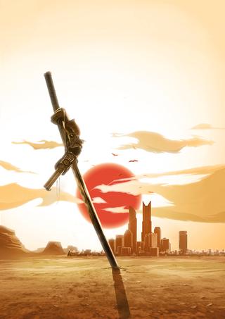 Illustration for article titled Ubisoft Makes Red Steel 2 Official