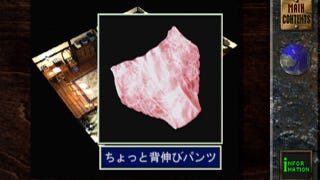 Illustration for article titled The Case of Final Fantasy VII's Phantom Panties