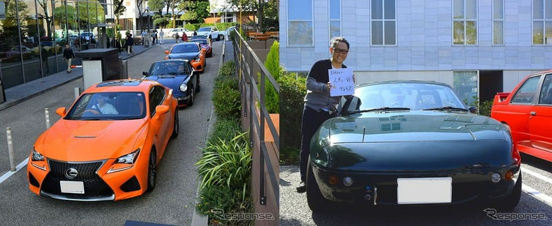 Illustration for article titled Apparently Akio Toyoda was at the Japanese version of Cars and Coffee