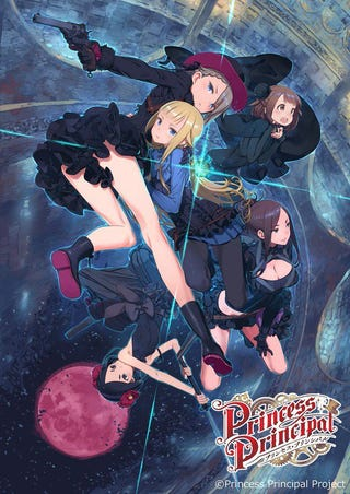 Illustration for article titled The anime of Princess Principal gets a sequel movie series