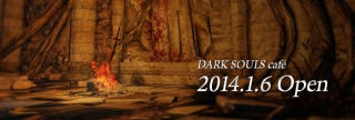 Illustration for article titled A Dark Souls Cafe Is Coming to Japan. Yes, an Actual Cafe.