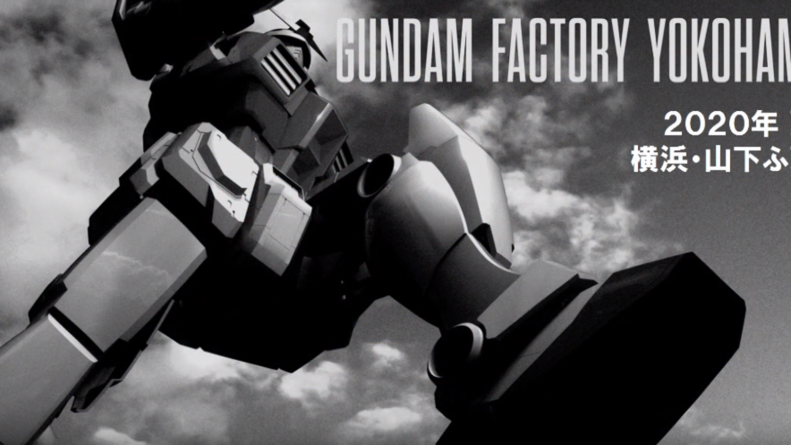 Japan Is Building A Massive, Life-Sized Gundam Statue That Moves