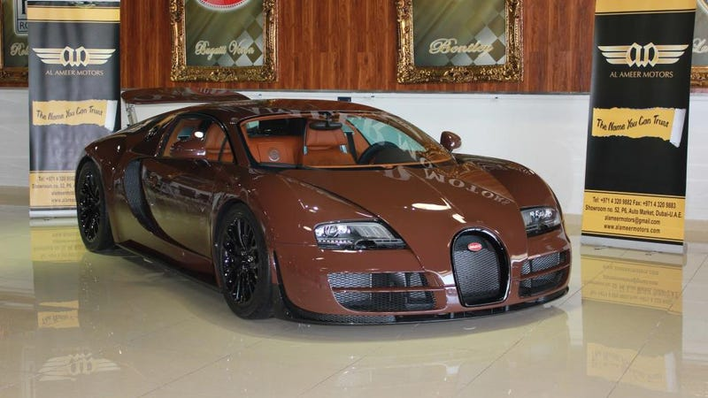how much would you pay for a 267 mph bugatti turd. Black Bedroom Furniture Sets. Home Design Ideas