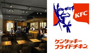 Illustration for article titled Japan Turning KFCs Into Fancy Schmancy Bars