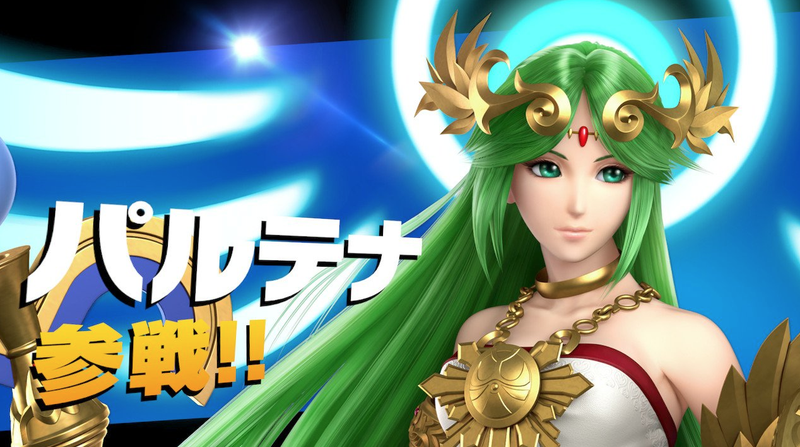 Illustration for article titled Japanese Smash Bros. Players ShowPalutena Doesn't Get Underwear Privacy