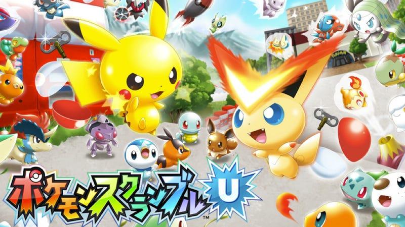 Illustration for article titled The New Wii U Pokémon Game Has Toys, Kind of Like Skylanders