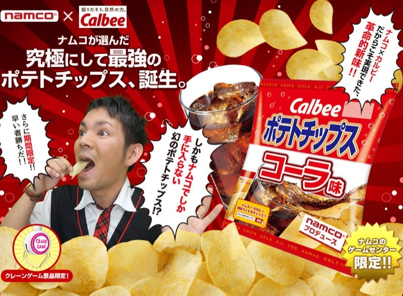 Illustration for article titled Thank Namco for the Cola-Flavored Potato Chips