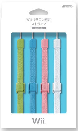 Illustration for article titled Wiimotes Blessed by Straps in More Than One Color