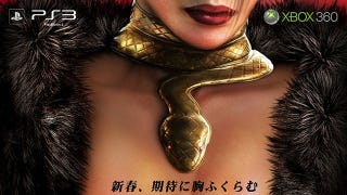 Illustration for article titled Soulcalibur V Poster is as Subtle as Giant Boobs In the Face Can Be