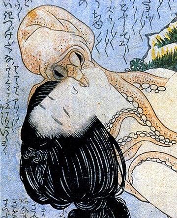 japanese-squid-porn-punjabi-nude-photos-girls