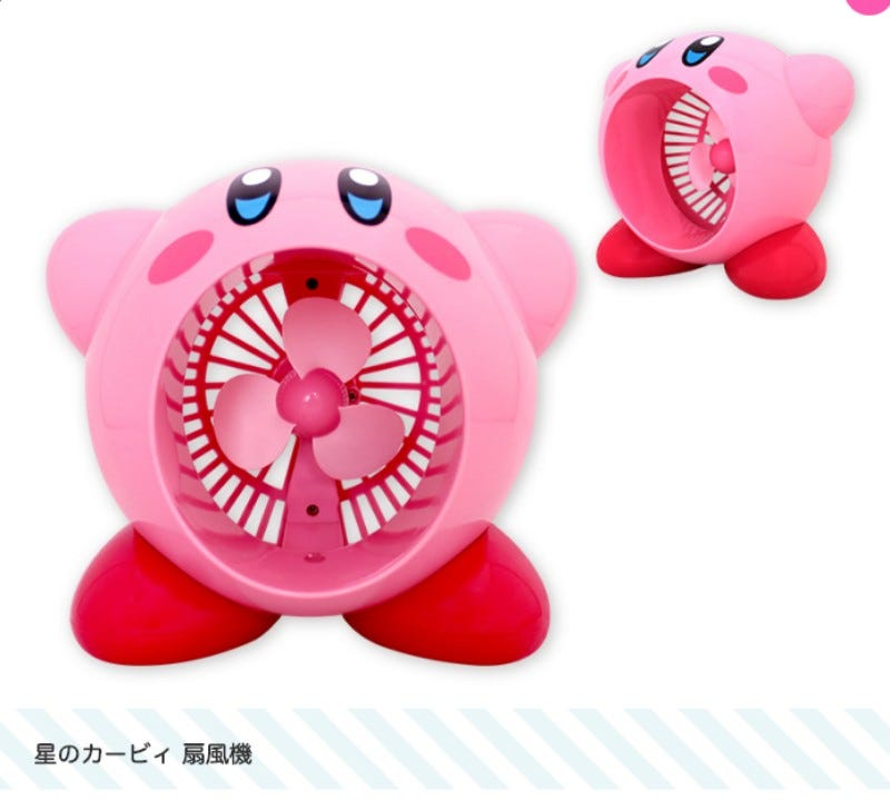 Illustration for article titled This Kirby Fan, Oh Goodness