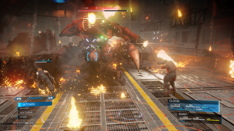 New Final Fantasy 7 Remake And Kingdom Hearts 3 Screenshots Revealed