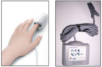 Illustration for article titled Old Is New: Nintendo Released A Bio Sensor A Decade Ago