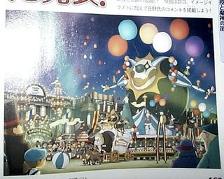 Illustration for article titled First Look At New Professor Layton Game