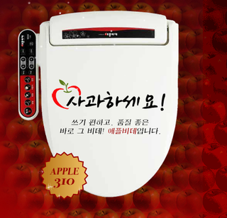 Illustration for article titled Does Apple Have the Balls to Sue Its Korean Namesake?